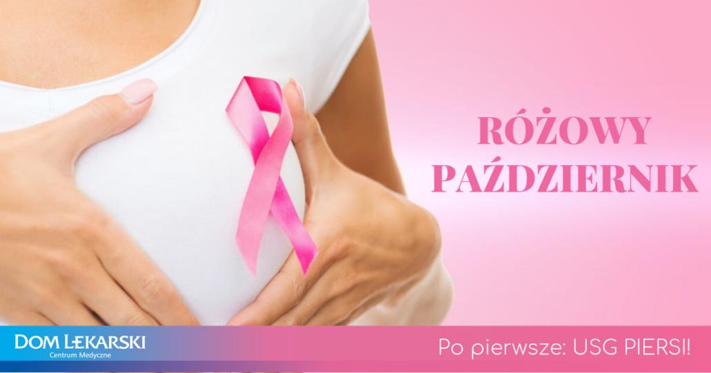 Różowy-Październik-USG-piersi-badania-profilaktyka